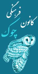chouk_logo_