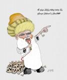 saiaf (1)
